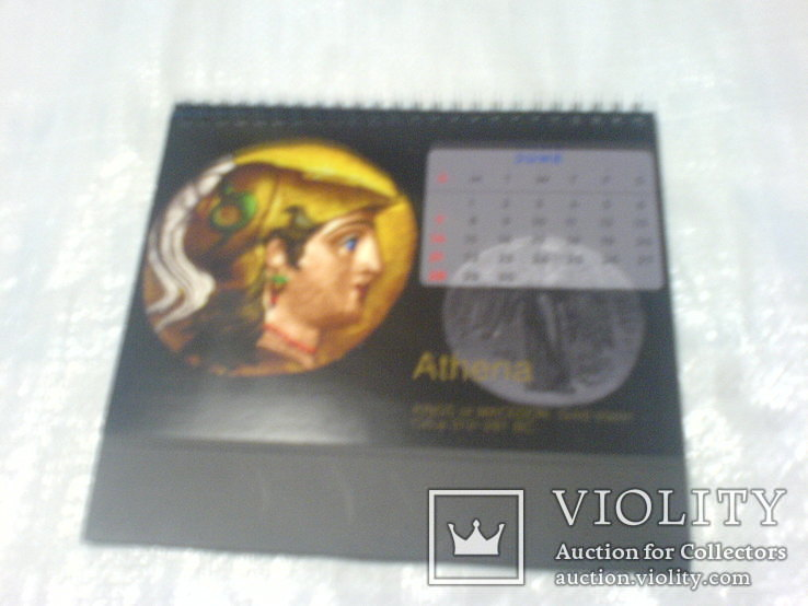 Календарь 2020 с монетами, фото №3