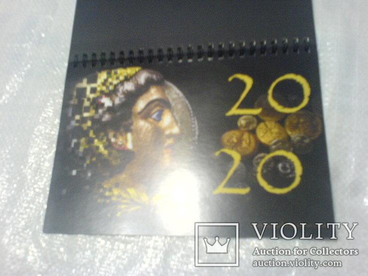 Календарь 2020 с монетами, фото №7
