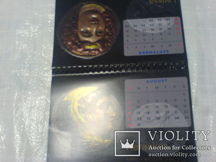 Календарь 2020 с монетами, фото №8