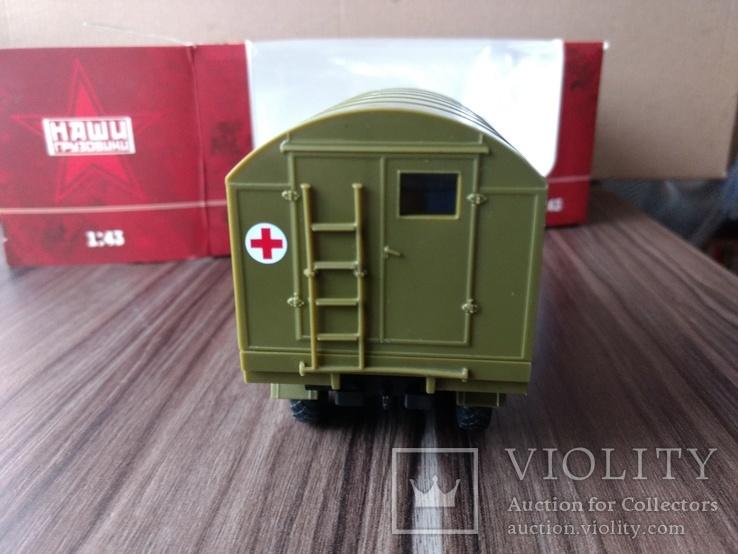 Наши грузовики TR1040 ЗИЛ-157 КУНГ-1М, фото №3