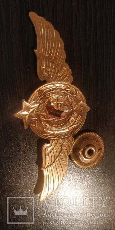 Знак классности офицера ВКС СССР, фото №4