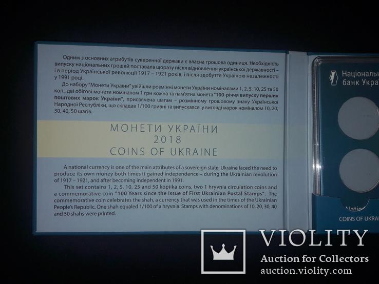 Футляр для монет годового набора 2018 НБУ. НОВЫЙ. 3 шт. одним лотом., фото №4