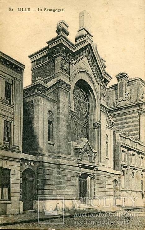 Иудаика. Франция. Еврейская синагога в Лилле.