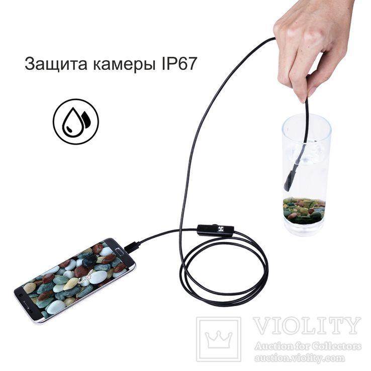 Эндоскоп для android и ПК 2м 7мм IP67, фото №4