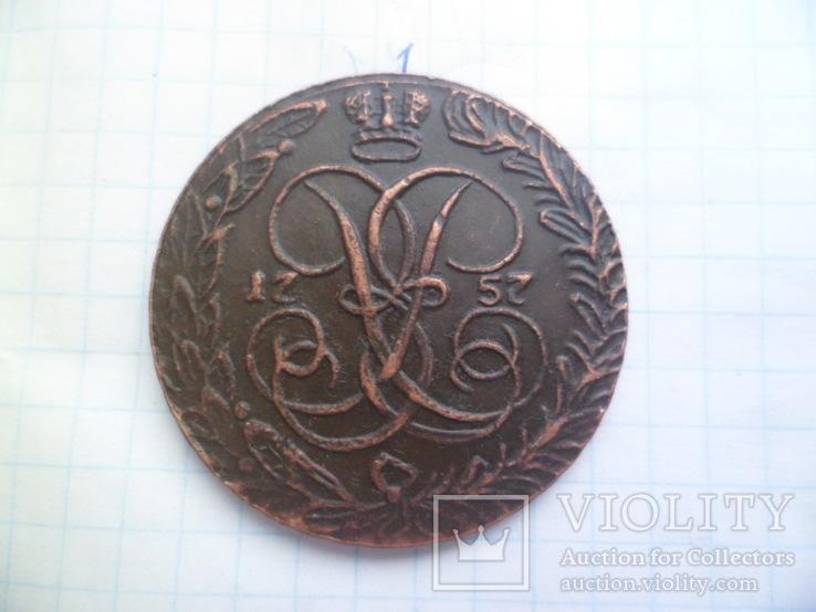 5 копеек 1757 год копия, фото №3