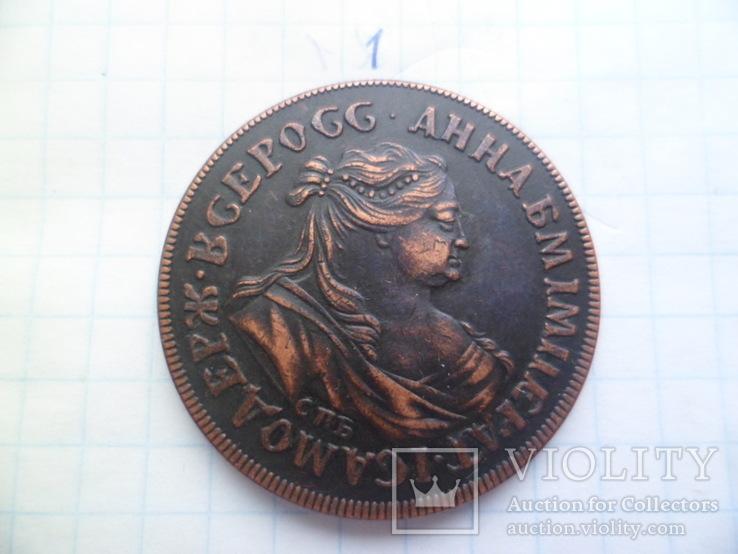 2 копейки 1740 г Проба Елизавета Петровна (копия), фото №2