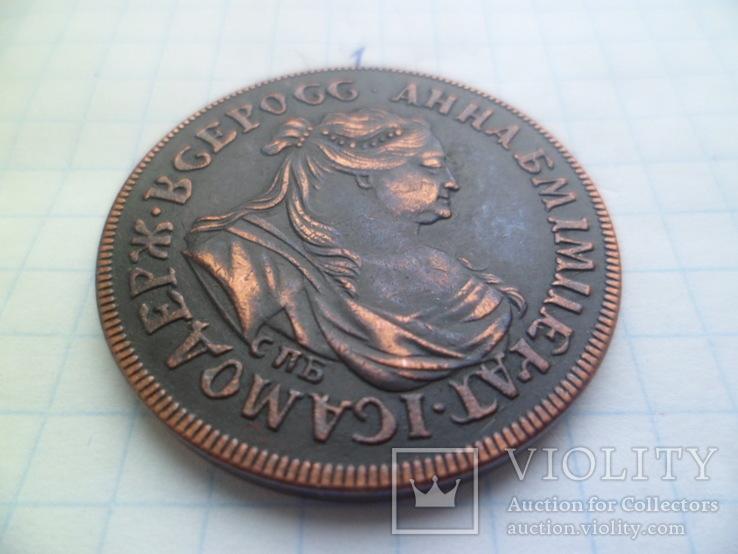 2 копейки 1740 г Проба Елизавета Петровна (копия), фото №3