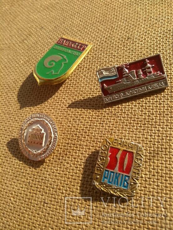 4шт. значки СССР, фото №4