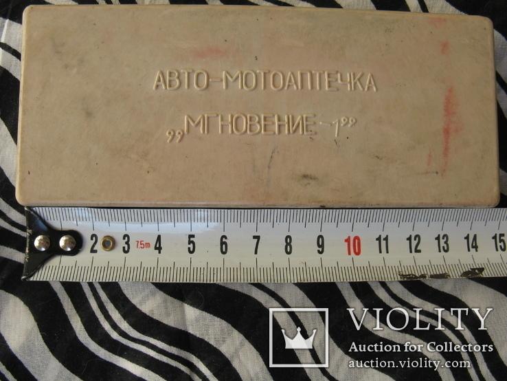 """Авто- Мото- Аптечка"" СССР, фото №4"