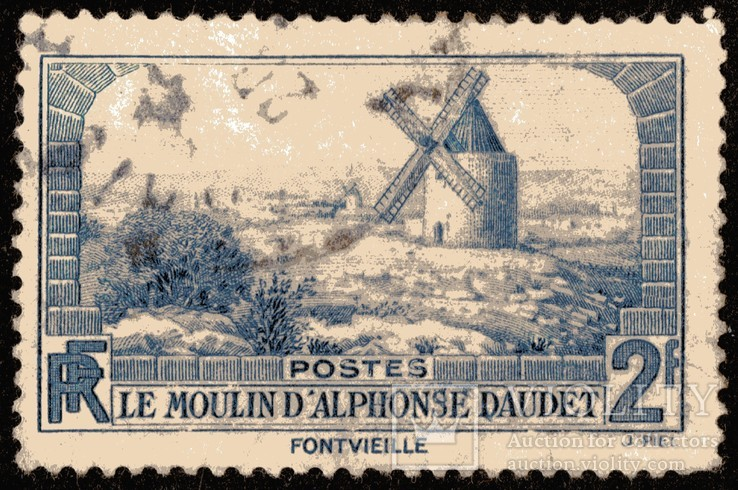 The Mill of Alphonse Daudet (Fontvieille), фото №2