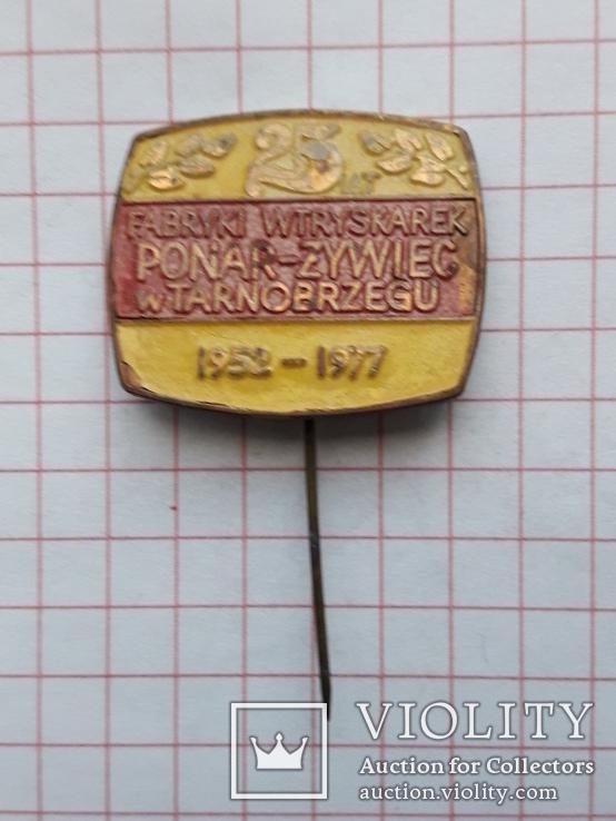 25 лет фабрике Втрискарек Понар - Живец в Тарнобжеге 1952 - 1977, фото №2