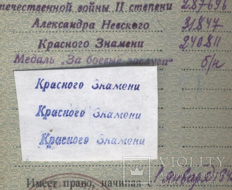 Копия штампа БКЗ, фото №2