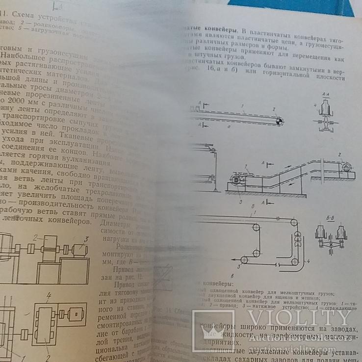 Механизация складских работ в пищепроме 1984р., фото №6