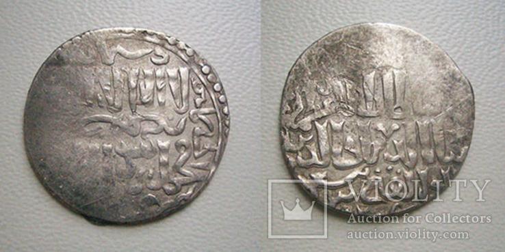 Сельджуки Рума, дирхем 13 века, Сивас