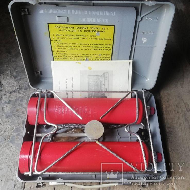 Газовая плитка портативная ПГ-1