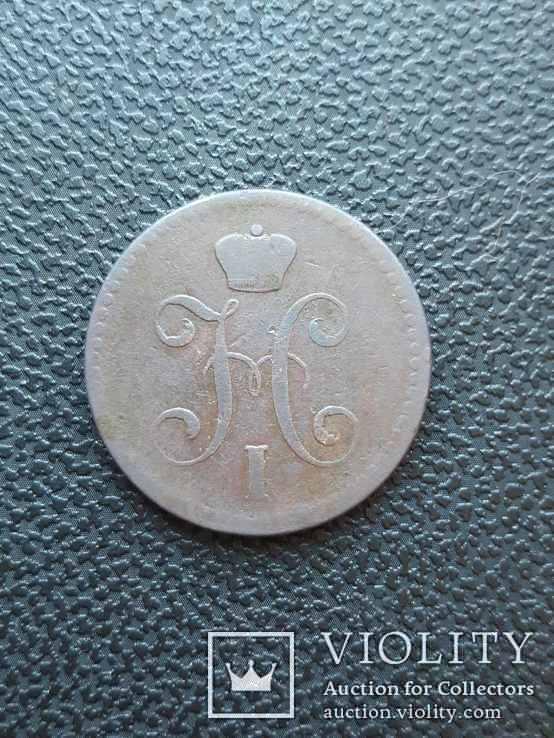 2 копейки серебром 1842 р СПМ, фото №3