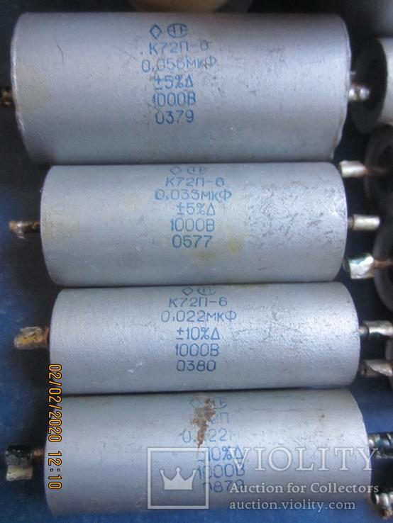Конденсаторы к72п-6., фото №3