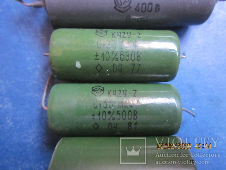 Конденсаторы К42У-2, КБП-Ф, КБГ-М2., фото №4