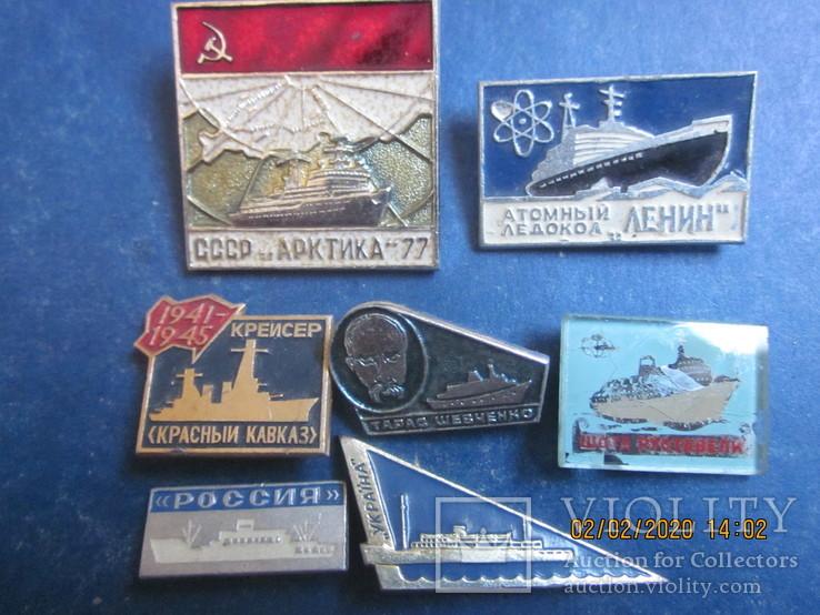 Подборка ледоколы, гражданский флот., фото №2