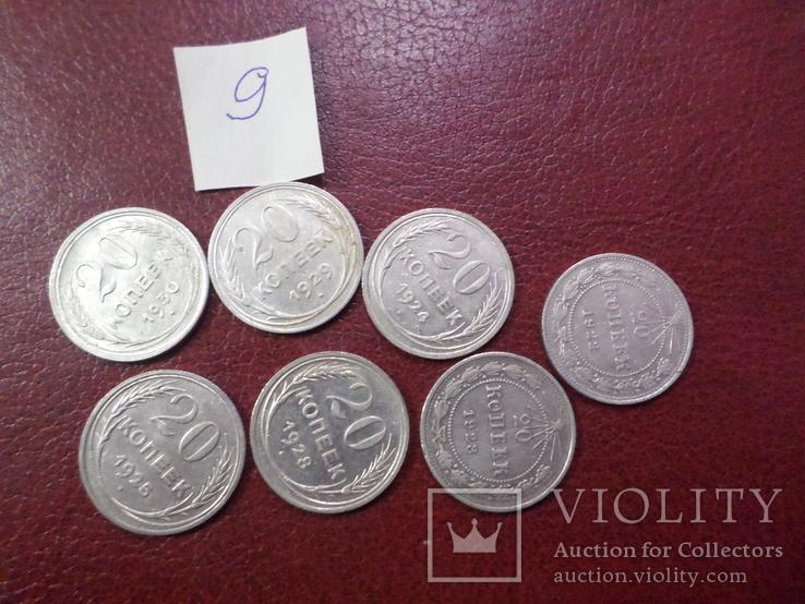 Подборка 20 копеечных монет 1922-23-24-25-28-29-30 годов, фото №2