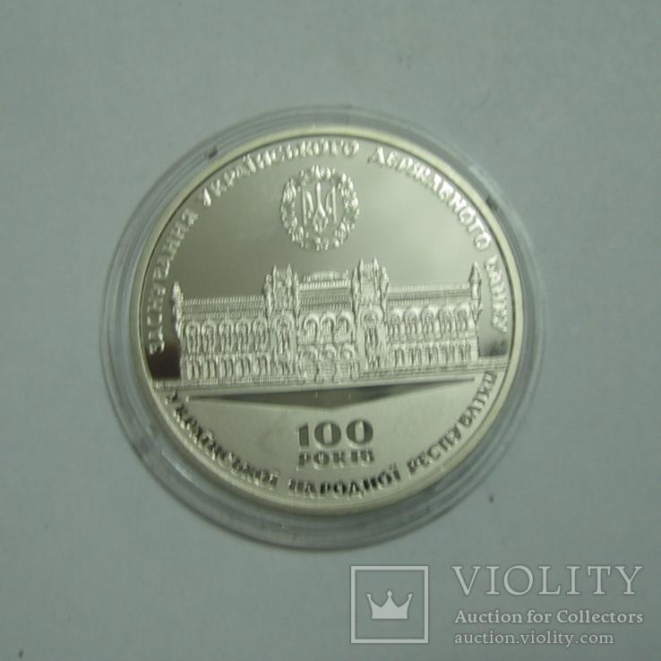 Украина медаль 2017года.НБУ — 100 лет, фото №4