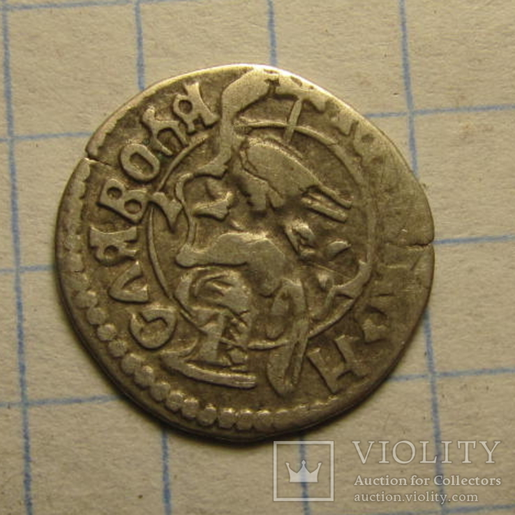 Монета Валахии