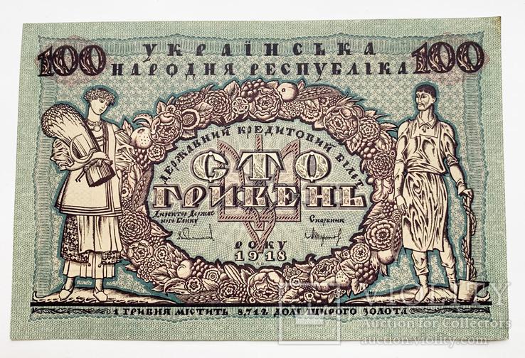 100 гривен 1918 года. UNC., фото №2