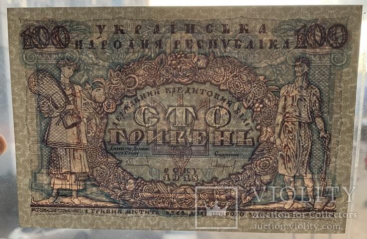 100 гривен 1918 года. UNC., фото №4