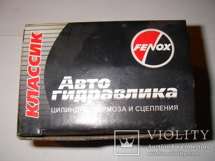 Тормозной цилиндр задний Москвич, фото №2