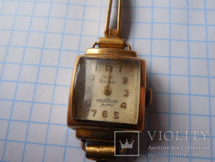 Часы Заря 40 лет КАЗ СССР Au с браслетом, фото №4