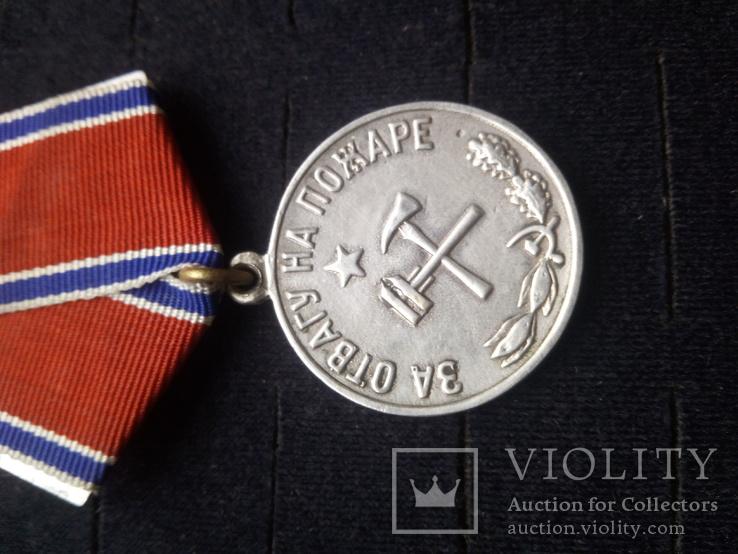 Медаль за отвагу на пожаре копия, фото №2