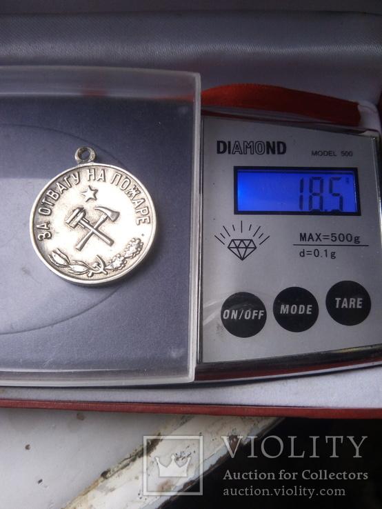 Медаль за отвагу на пожаре копия, фото №5