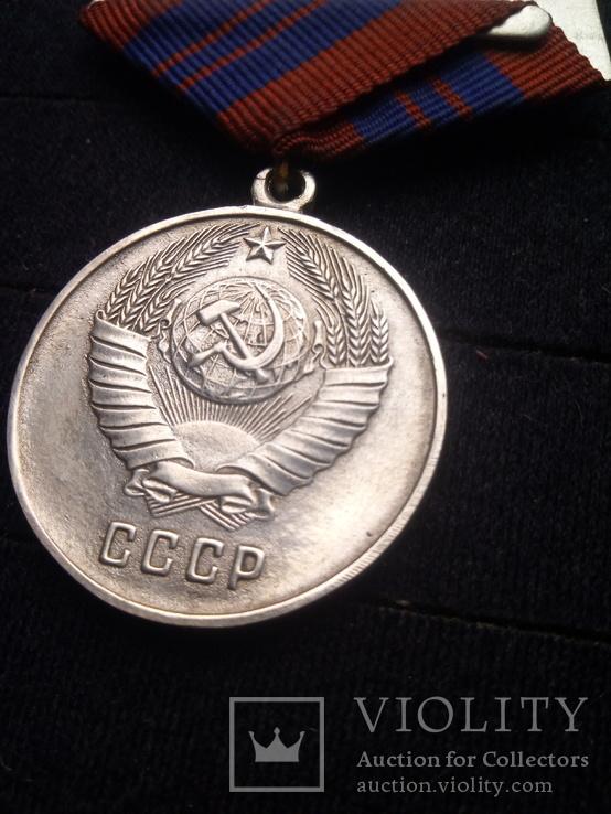 Медаль за отличную службу по охране общественного порядка  копия, фото №6