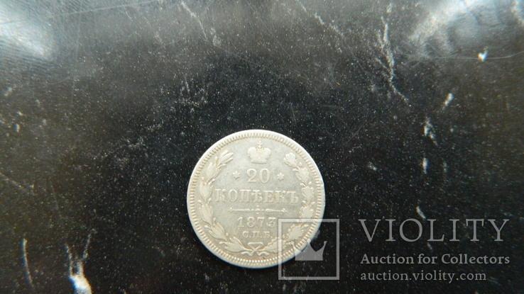 20 копеек 1873, фото №2