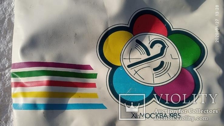 Сумка - Xll Фестиваль.Москва . 1985, фото №2