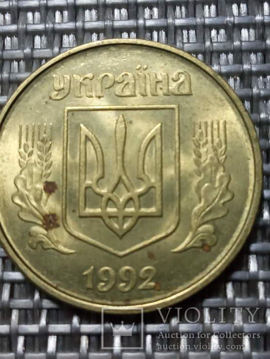 50 коп 50 копеек  Брак Оливки 1АВ(а)С, фото №2
