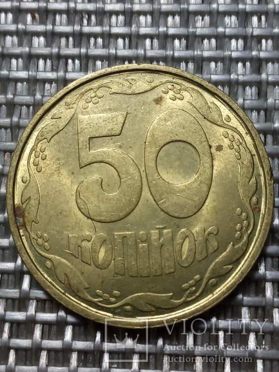 50 коп 50 копеек  Брак Оливки 1АВ(а)С, фото №3