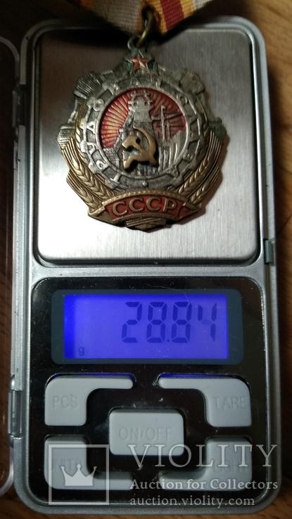 Копия Орден трудовой славы 1 степени, фото №3