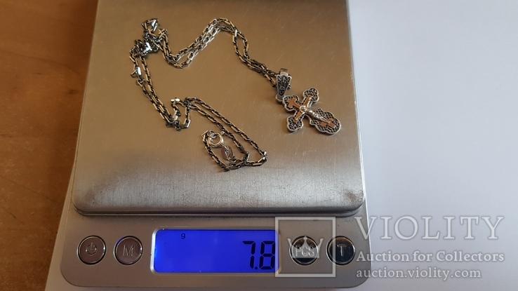 Крестик нательный с цепочкой. Серебро 925. Вес 7.8 г. Длина 50 см., фото №7