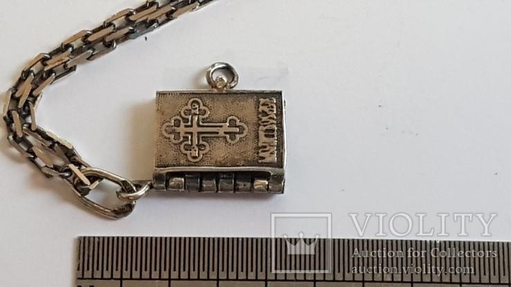 Подвес - Отче Наш с цепочкой. Серебро 925. Вес 8.1 г. Длина 60 см., фото №3