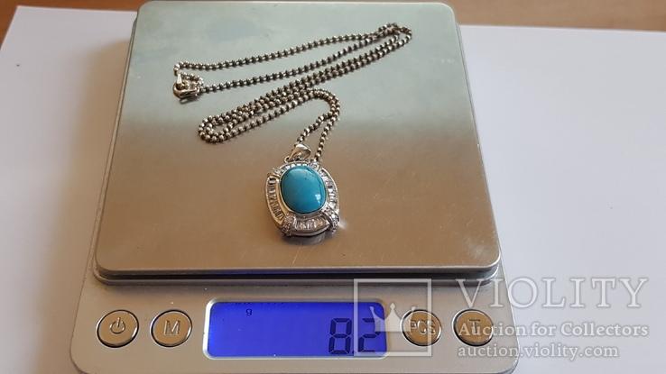 Кулон - бирюза с цепочкой 50 см. Вес 8.1 г., фото №10