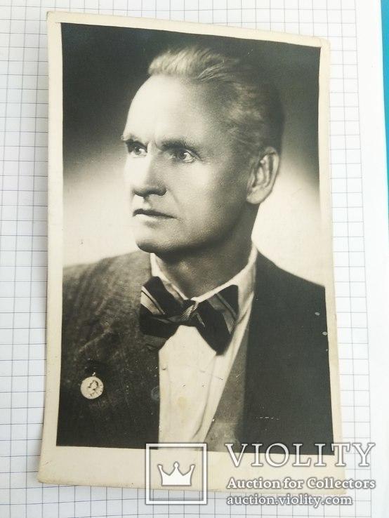 Нар.арт.Петраускас К  1961 год тираж 2 тыс., фото №2