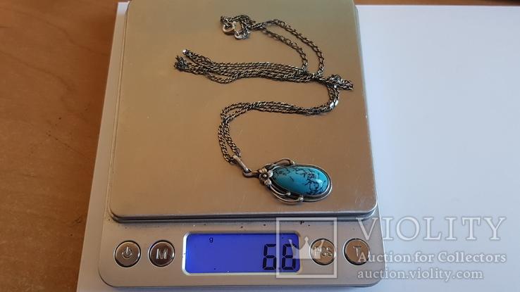 Кулон - бирюза с цепочкой 60 см. Вес 6.8 г., фото №9