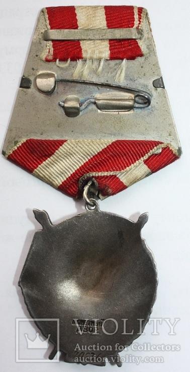Орден Красного знамени 2'  №20536, фото №6