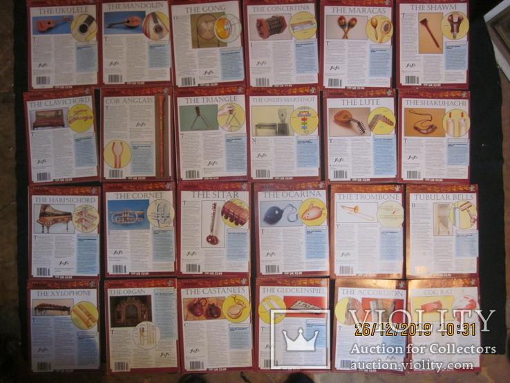 Альбомы известных композиторов. 66 шт.(бонус), фото №5