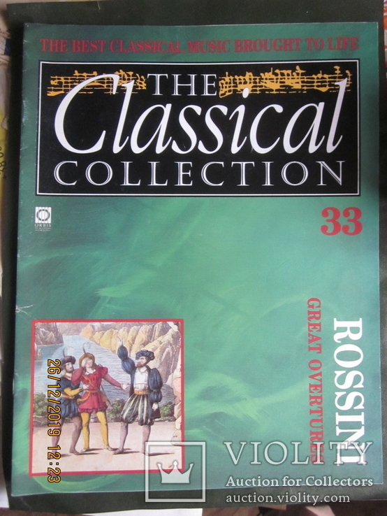 Альбомы известных композиторов. 66 шт.(бонус), фото №6
