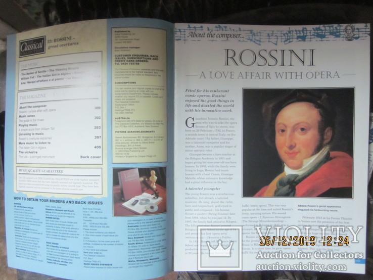 Альбомы известных композиторов. 66 шт.(бонус), фото №7