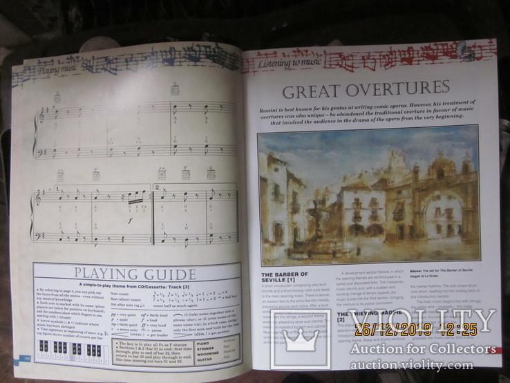 Альбомы известных композиторов. 66 шт.(бонус), фото №11