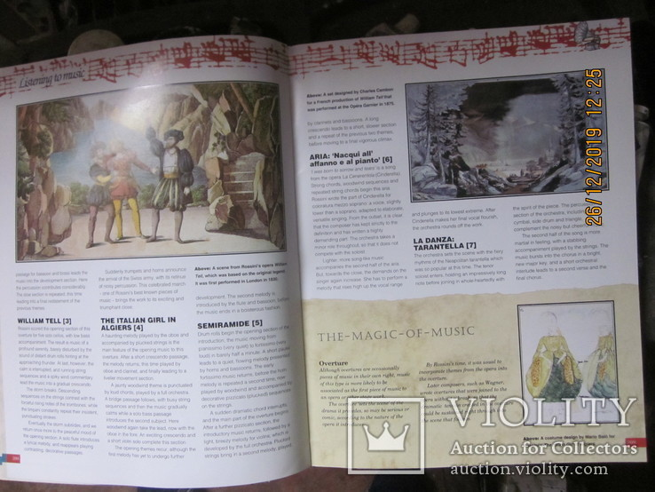 Альбомы известных композиторов. 66 шт.(бонус), фото №12