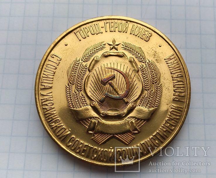 Сувенирная медаль с гербом Киева. Город - Герой., фото №6